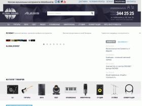 Магазин музыкальных инструментов - globalsound.by