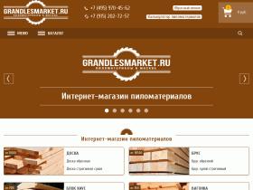 Интернет-магазин пиломатериалов ГрандЛесМаркет - grandlesmarket.ru