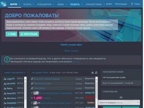 Hackinfo - Информационный портал - hackinfo.online