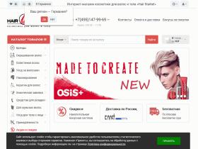 Интернет-магазин косметики для волос и тела «Hair Market» - hair-market.ru