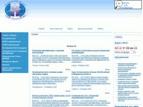 Издательский дом Гелион - helion-ltd.ru