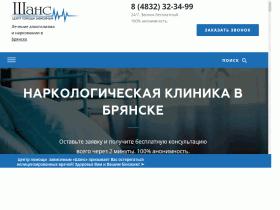 Центр помощи зависимым «Шанс» - help-narco.ru