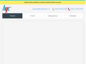Ремонт компьютеров в Питере - help4computer.ru