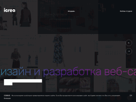 Icrea дизайн-студия - icrea.ru