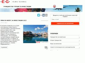 Блог об иммиграции и втором гражданстве - imlawyer.ru