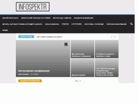 Строительный портал Infospektr - infospektr.ru