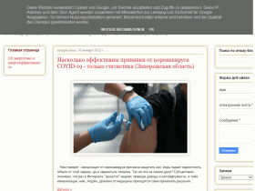 Записки поневоле - involuntary-notes.blogspot.com