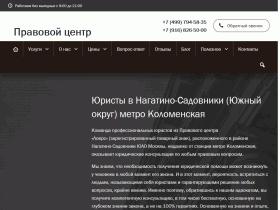 Адвокат. Квалифицированная юридическая помощь. - ipkl.ru