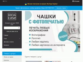 Интернет магазин чехлов Iridacase - iridacase.com.ua