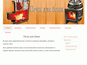Компания Juergen - j-mirror.ru