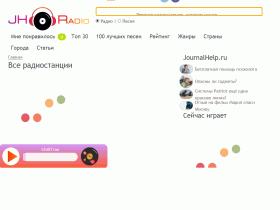 Сайт - универсальное интернет пространство, где Вы можете найти и послушать своё любимое радио. - jh-radio.ru