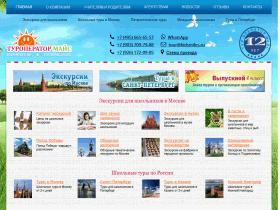 Туроператор МАЙС - kidsmiles.ru