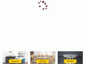 Кондор-мебель (столы и стулья из массива) - kondor-mebel.ru