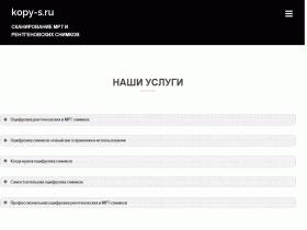 Широкоформатное сканирование - kopy-s.ru