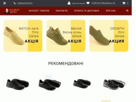 Кожаная обувь - kozhanaia-obuv.com