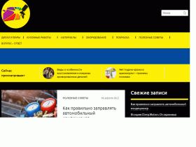 Восстановление, ремонт и покраска кузова автомобиля - krasymavto.ru
