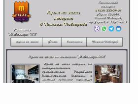 Кухни на заказ недорого - kuhni-nedorogo.ru