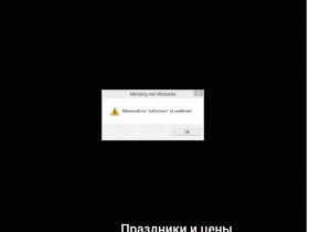 Тамада на свадьбу в СПБ - lensvadba.ru