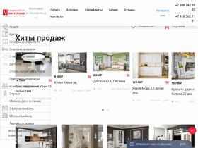 Студия мебели - mas-mebel.ru