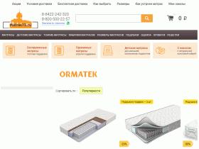 Матрасы в Ульяновске - интернет-магазин - matras73.ru