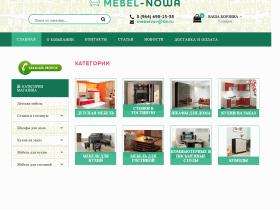 Мебель-Нова - mebel-nowa.ru