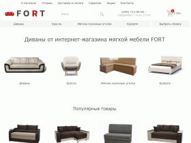 Мягкая мебель - «Mebel Fort» - mebelfort.com.ua