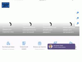 Интернет магазин межкомнатных дверей - mezhkomnatnye-dveri.com