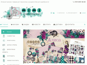 MiMiScrap - mimiscrap.ru