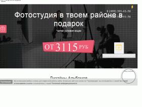 Арт-Студия Мир Альбома - miralboma.ru