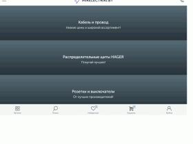 «Мир электрики» - Интернет-магазин электротехнических товаров - mirelectriki.by