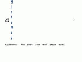 Мистимаг - гадания онлайн - mistymag.ru