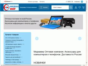 Медиамир- компьютерные аксессуары и аксессуары для сотовых телефонов - mm61.ru