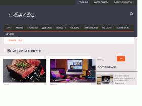 Mobi-Blog Айфоны, планшеты, ноутбуки и другие гаджеты - mobi-blog.ru