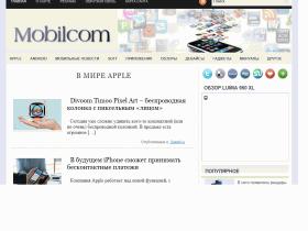 Мобильные телефоны, аксессуары и гаджеты - mobilnyi-portal.ru