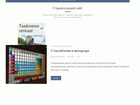 Строительный сайт. Строительство, ремонт, отделка - moysyte4you.ru