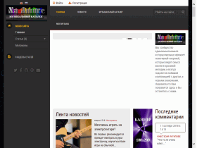 Музыкальный каталог На Амуре - muzika.ok-vmeste.ru
