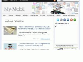 Мобильные новости My-Mobil - my-mobil.ru