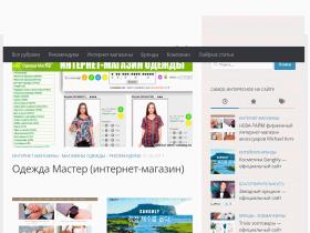 Каталог официальных сайтов - official-sites-catalog.ru