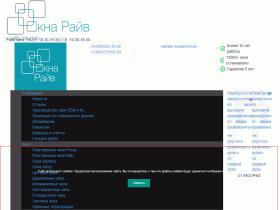 Окна Райв - okna-raiv.ru