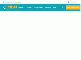 Создание сайта, продвижение сайта - Ombm - ombm.ru