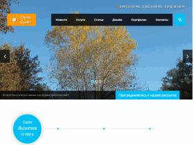 Web-ориентированные разработки на свободном программном обеспечении (ПО) - opencentr.ru