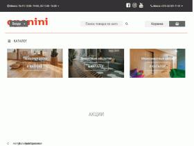 Openini - салон напольных покрытий и дверей - openini.by