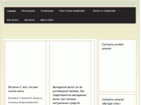 Красота и здоровье женщины с компанией Орифлейм - orisun-chelny.ru