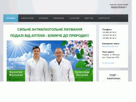 Андрей Александрович Овсянюк - ovsanuk.com