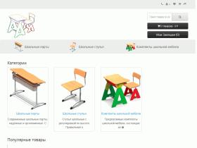 Регулируемые Школьные парты, стулья, шкафы - parta.top
