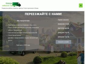 Перевозка мебели Киев - perevozka-kiev.net