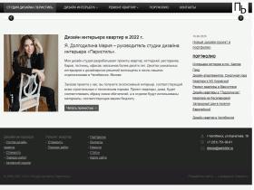 Стильный дизайн интерьера жилых и общественных помещений - peristyle.ru
