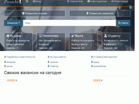 Поиск работы и подбор персонала по базе вакансий и резюме - personjob.ru