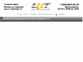Порошковая покраска металлоизделий - pokrasmetall.ru