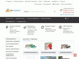 ONКлимат- теплый пол, греющий кабель, кондиционеры - polvteplo.ru